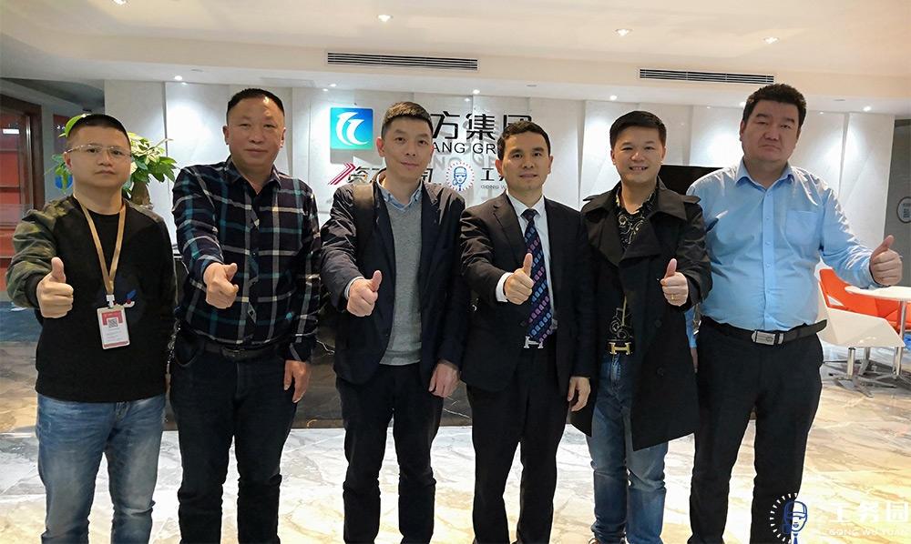 南京中业佳信软件科技有限公司许总一行莅临工务园