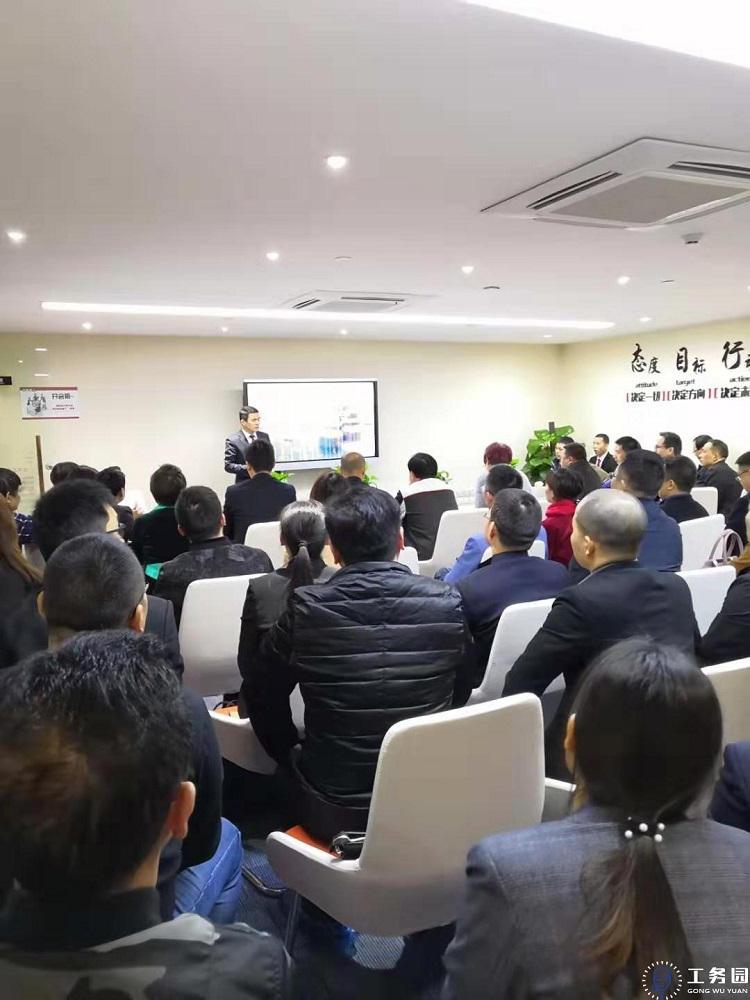快讯 | 欢迎全国企业家及合伙人莅临公司参加分享交流会