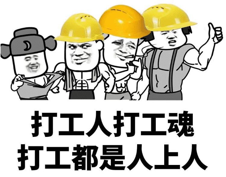 """本周新鲜事:农民工外出规模已经恢复;""""最缺工""""职业排行榜..."""