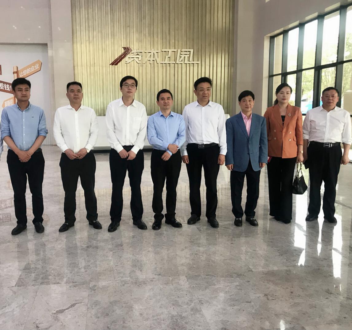 南昌市安义县与亿方资本工园洽谈合作