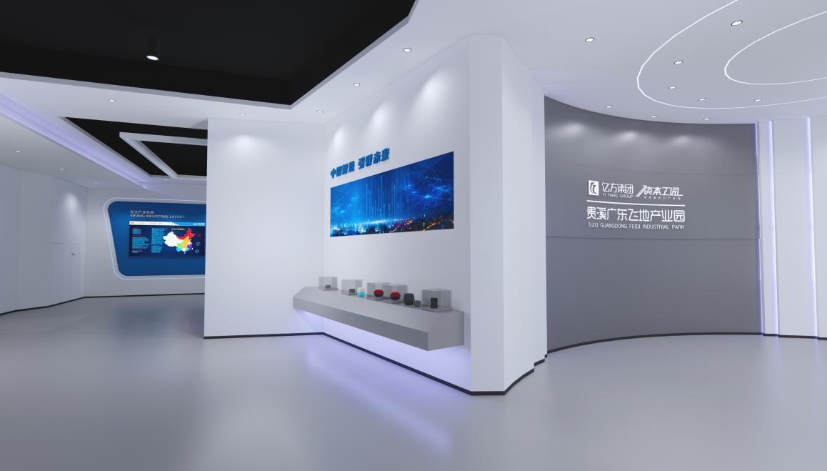 江西省长易炼红充分肯定亿方集团飞地招商新模式